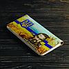 Портмоне v.2.0. Fisher Gifts 45 Настоящий Бандеровец (эко-кожа), фото 5