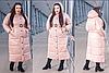 Пальто зимове з поясом для пишних жінок, з 48 по 82 розмір