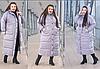 Пальто зимове з поясом і капюшоном, з 48 по 82 розмір