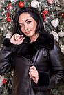 Дубленка- Пилот  Женская 80см Черный Мех 0213МК, фото 6