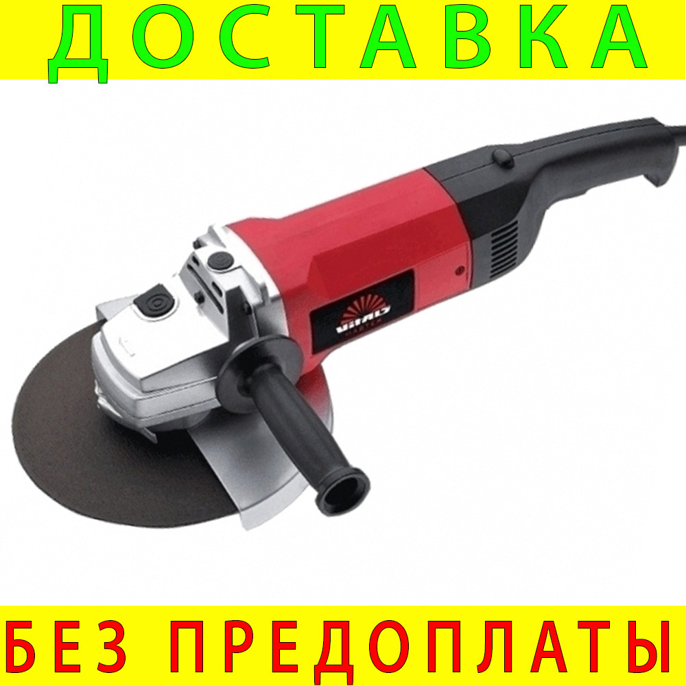 УШМ Vitals Master Ls1512HL