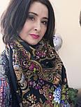 Радоница 920-18, павлопосадский платок (шаль) из уплотненной шерсти с шелковой вязанной бахромой, фото 3