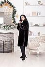 Шуба Норковая Черная 100 см Канадская Стойка 100/125  0554ЕИШ, фото 6