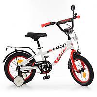 Велосипед детский PROFI T14154 Space (14 дюймов)