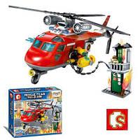 Конструктор SENCO SD9547 CITY -  Спасательная команда (231 дет.)