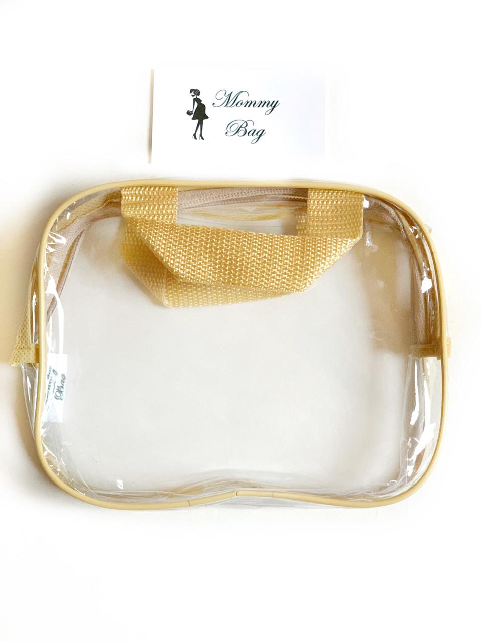 Косметичка Мини прозрачная Mommy Bag, цвет - Бежевый