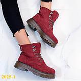 Ботинки 39,40 размеры  тимбер зимние мартинсы марсала К2025-1, фото 5