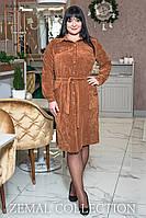 Женское вельветовое платье-рубашка большого размера  до колена коричневое, фото 1