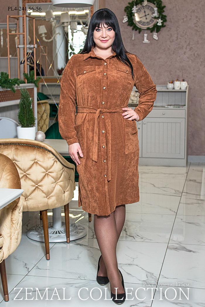 Женское вельветовое платье-рубашка большого размера  до колена коричневое