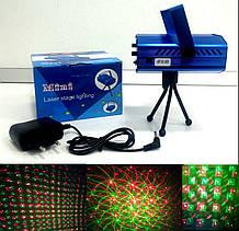 Лазерный проэктор    Mini Laser Stage Lighting - 4053