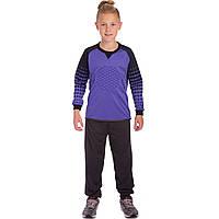 Форма футбольного вратаря детская CIRCLE, PL, р-р 24-28, фиолетовый (LM7607-V)