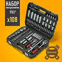 Набор инструментов 108 ед. Profline 61085