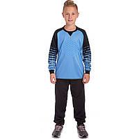 Форма футбольного вратаря детская CIRCLE, PL, р-р 24-28, синий (LM7607-BL)