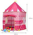 Детская игровая палатка шатер Замок для детей домик вигвам, фото 5