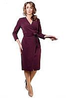 Нарядное женское платье с поясом, фото 1