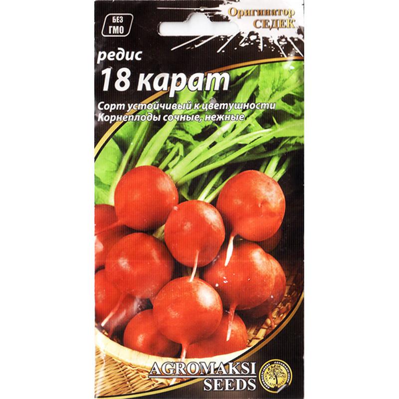 """Насіння редиски нового, для відкритого та захищеного ґрунту """"18 карат"""" (3 р) від Agromaksi seeds"""