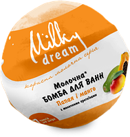 Бомба для ванн «молочная, Папайя и Манго» Milky Dream, 100 г