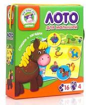 Vladi Toys Пазлы, головоломки
