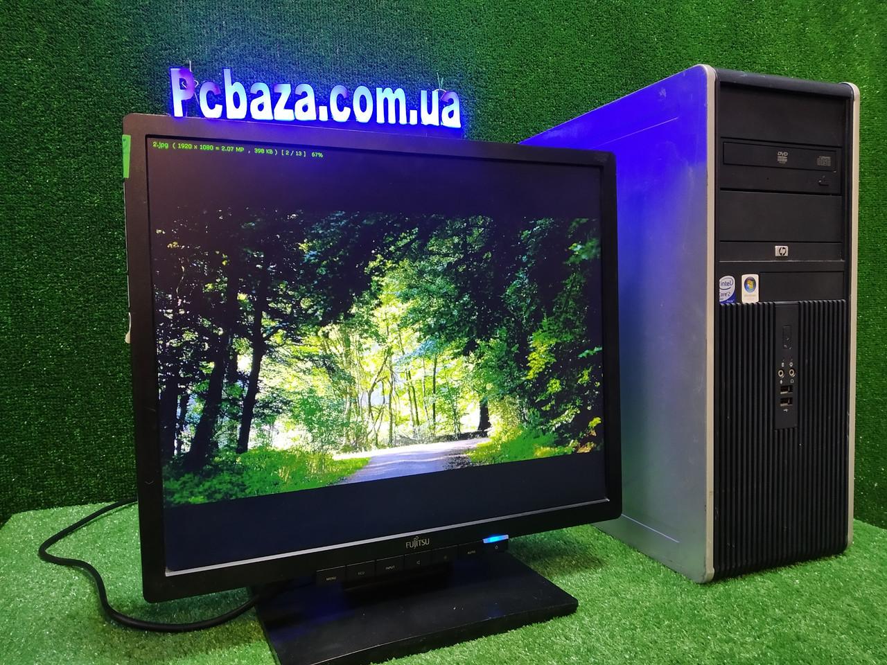 """ПК HP + мон 19"""" LED, Intel 4 ядра, 4 ГБ, 160 ГБ Настроен! Есть Опт! Гарантия!"""