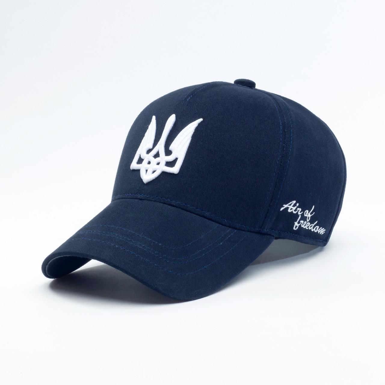 Купить Кепка бейсболка мужская INAL air of freedom XL / 59-60 RU Синий 36859