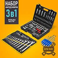 Набор инструментов 94 ед.60945 + набор ударных отверток Profline 6 ед. + ключи на полотне Сталь 12 ед