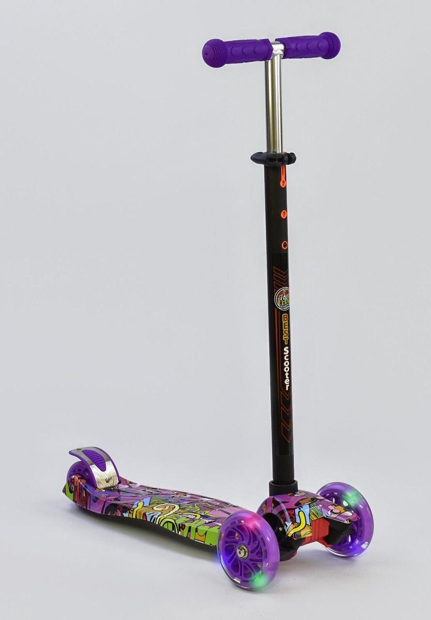 Детский самокат макси Best Scooter MAXI PRINT  Dream