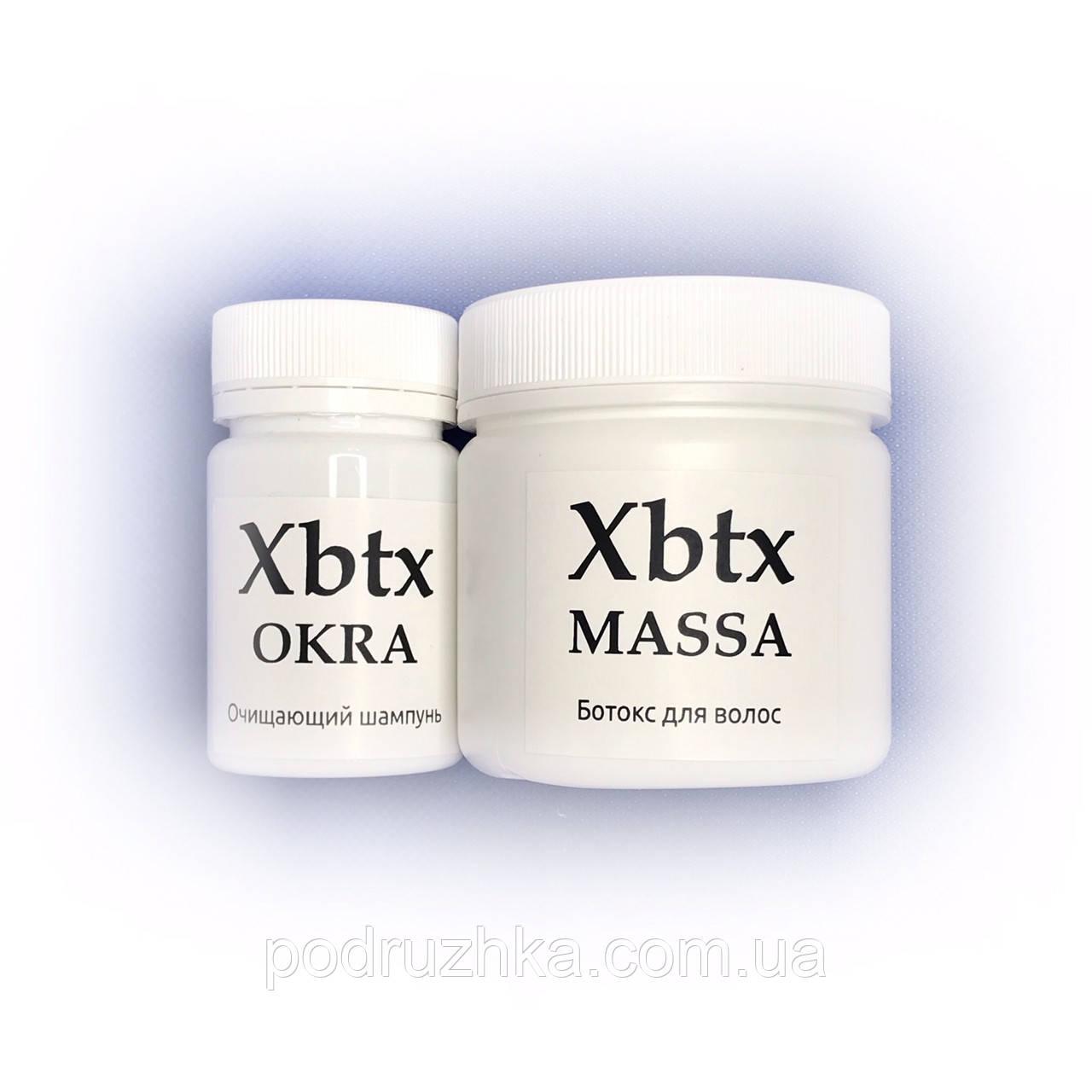Набор Ботокс для волос XBTX Massa 50/100 г