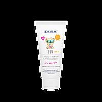LINOMAG® - SUN SPF 50 - сонцезахисний крем (50мл).