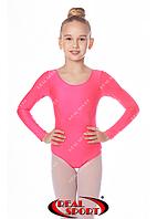 Купальник для танцев детский, коралл GM030135 (бифлекс, р-р 1-M, рост 98-134см)