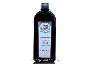 Конопляное масло, 500мл