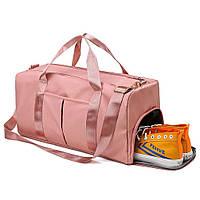 Спортивная сумка женская для фитнеса дорожная с отделением для обуви (модель 120)