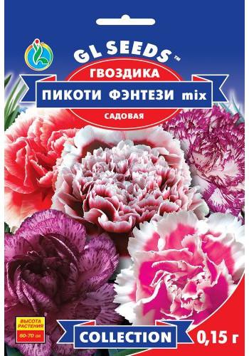 Гвоздика Пикоти Фентези микс - 0.2г - Семена цветов