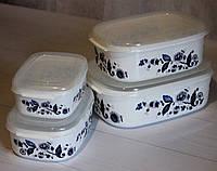 Набор пластиковых контейнеров для продуктов 4 шт
