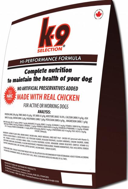 K-9 Селекшен Перформанс Selection Performance сухий корм для активних і робочих собак, 5 кг