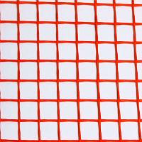 Сетка пластиковая для ограждений красная 20 м 40*40 460 грн