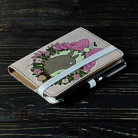 Обложка на блокнот 2.0 A6 Fisher Gifts 88 Гламурный Тоторо (эко-кожа)