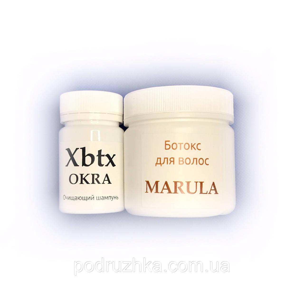 Набор ботокс для волос Marula 2х1000 г