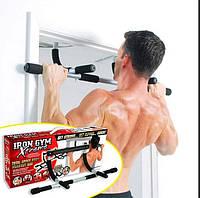 Турник Iron Gym тренажер в дверной проём - в квартиру, дом, на работу (Живые фото)