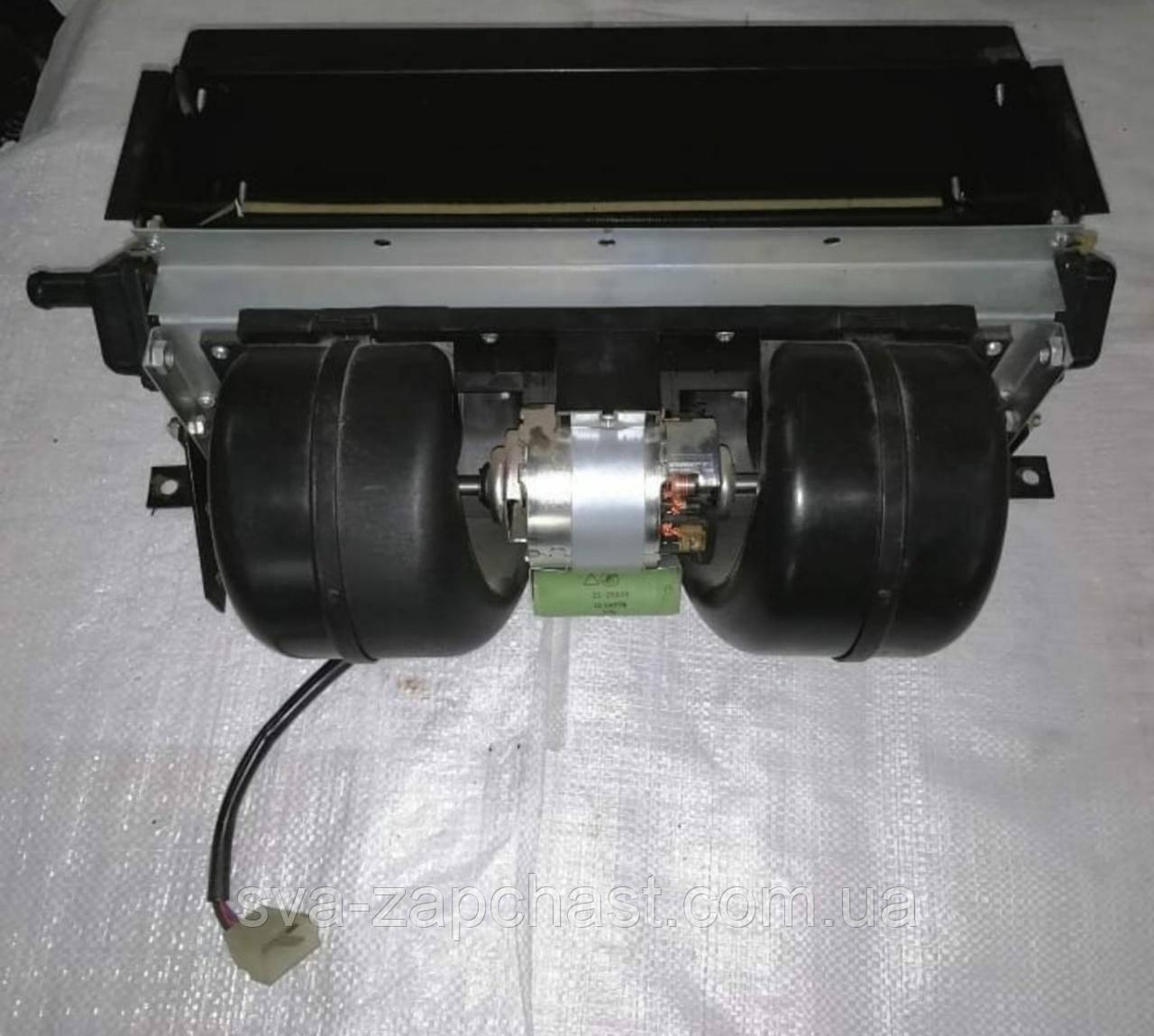 Отопитель-Вентилятор МТЗ-1221 1522 1522-8101100-01