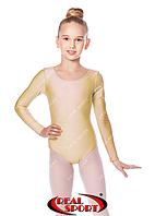 Спортивный купальник детский, телесный GM030136 (бифлекс, р-р 1-M, рост 98-134см)