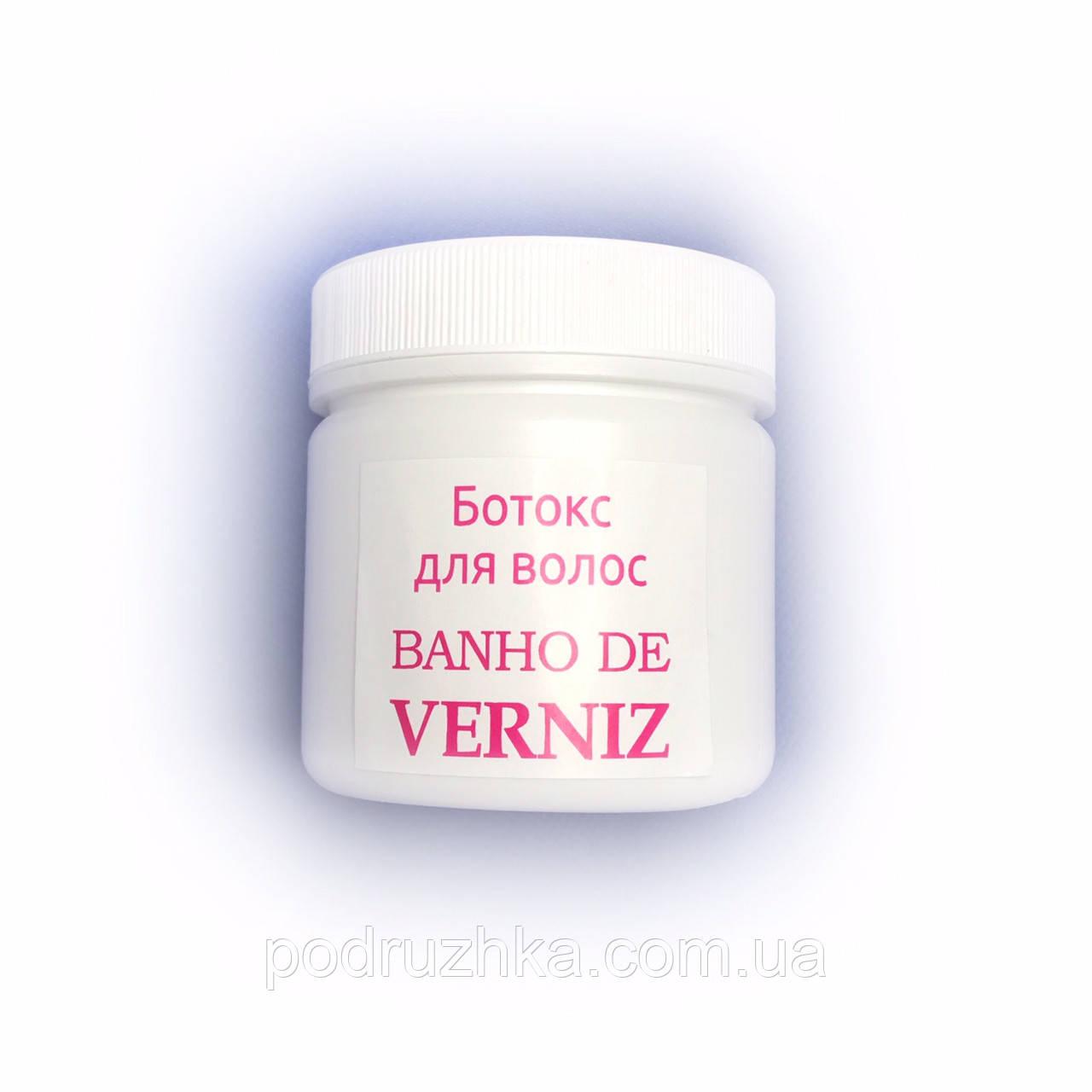Ботокс-глянец для волос Xmix Banho de Verniz 100 г