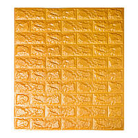 Самоклеящаяся 3D панель обои  Кирпич золото 700x770x7мм