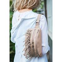 Кожаная женская сумка на пояс Spirit светло-бежевая, фото 1