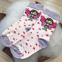 Шкарпетки 1052 Фея