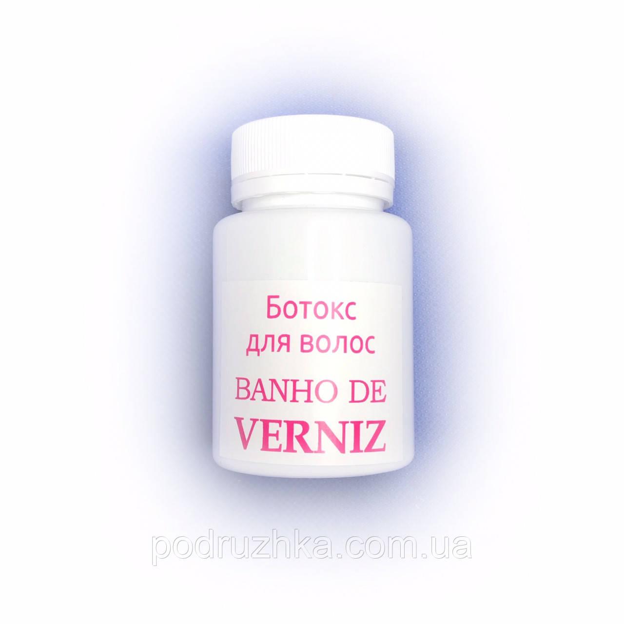 Ботокс-глянец для волос Xmix Banho de Verniz 50 г