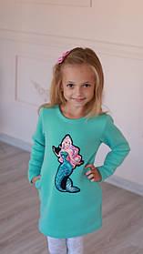 Платье-туника для девочек Русалка Мята Papali Украина 140