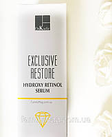 Сыворотка гидрокси ретинол Exclusive Restore Hydroxy Retinol Serum Dr. Kadir 50 мл