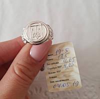 Серебряный перстень Герб Украины, фото 1