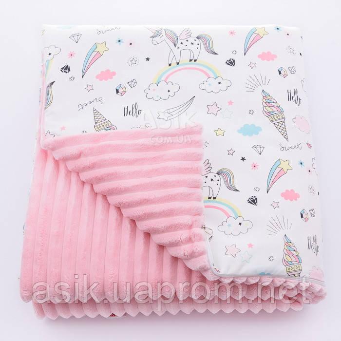 Плед в кроватку (сатин и плюш), на молнии, розовый, с единорогами, без одеяла, 80*100 см