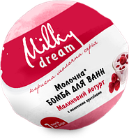 Milky Dream Бомба для ванн «молочная, Малиновый йогурт», 100 г